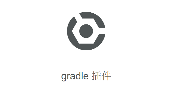 更新日志 - fir.im Jenkins & Gradle 插件上线