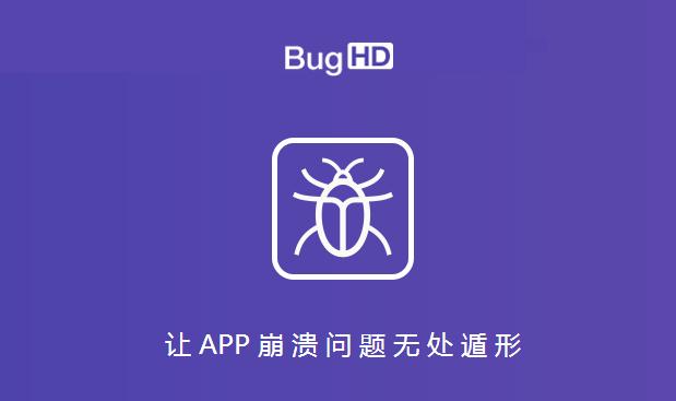 BugHD