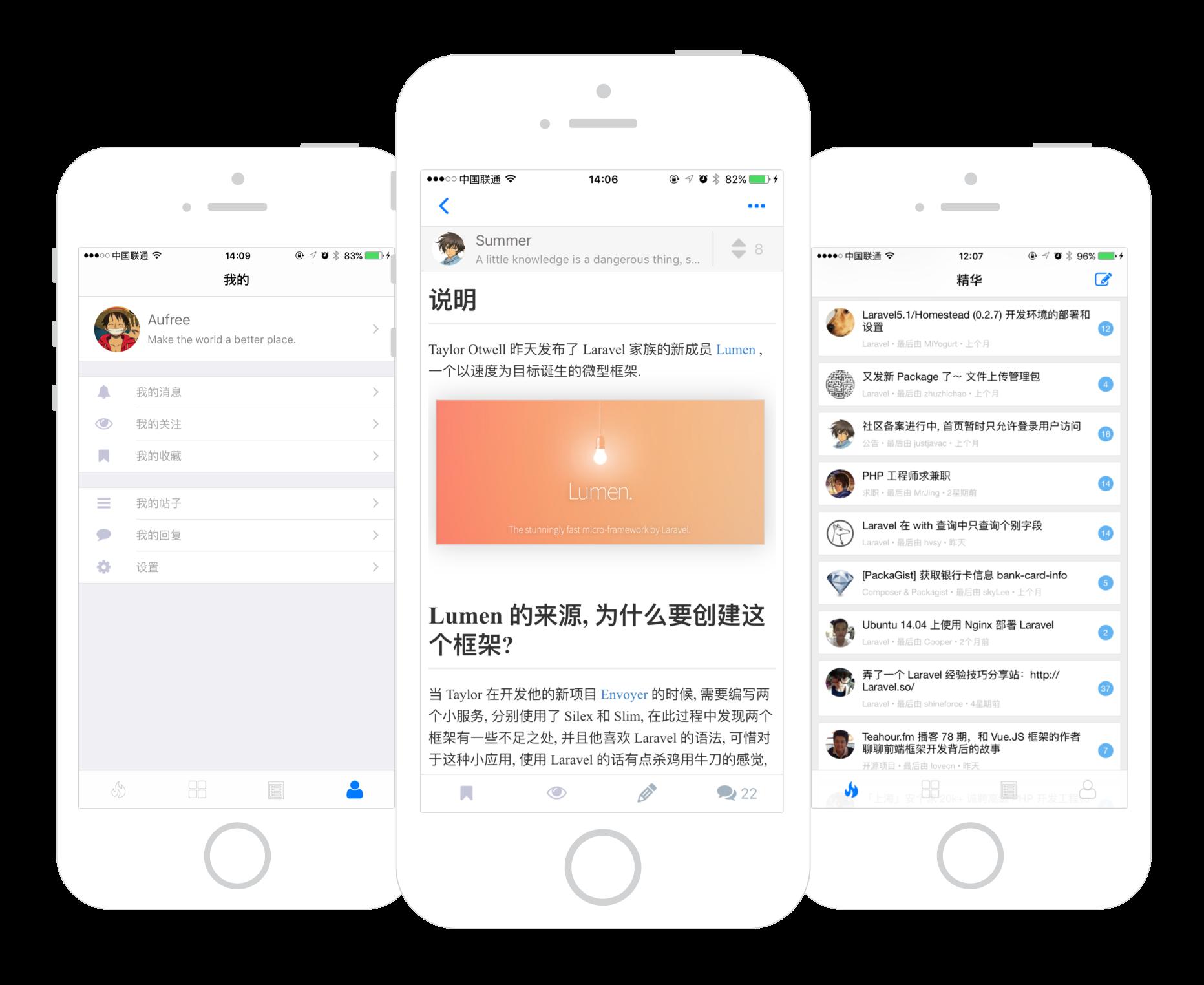 PHPHub for iOS